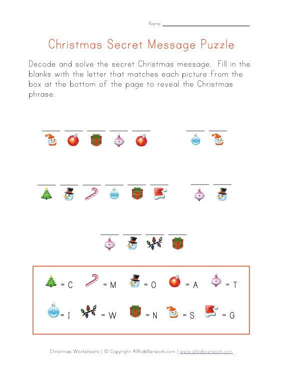 Free Printable Christmas Puzzles Worksheets