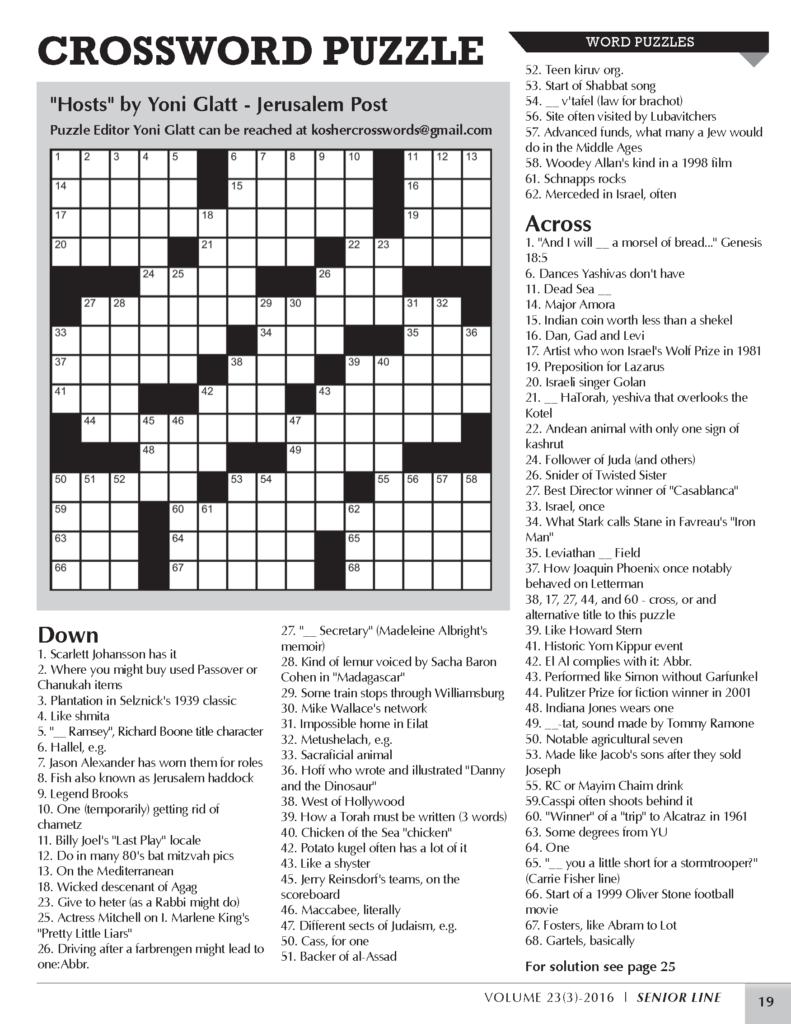 Crossword Puzzle To Test Your Vocabulary Skills Jewish