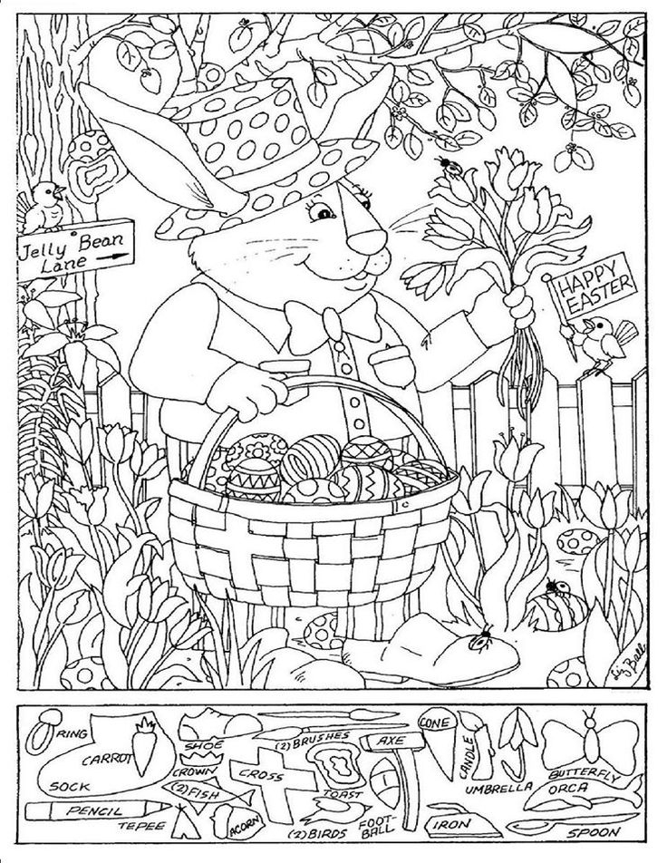 Free Printable Easter Hidden Picture Puzzles