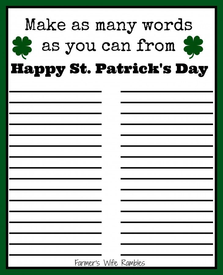 St Patrick Day Puzzles Printable Free