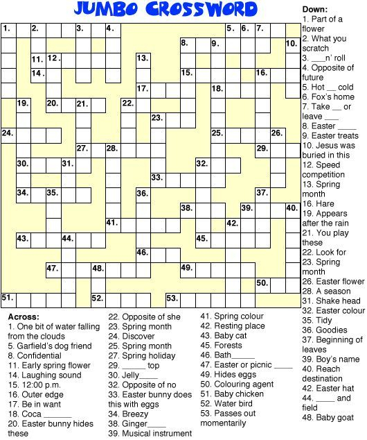 Printable Jumbo Crossword Puzzles